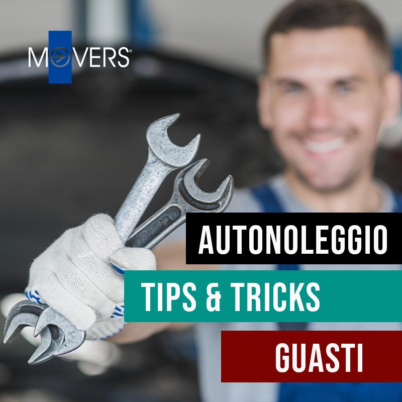 Blog - Guasti