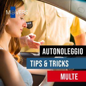 Blog - MULTE